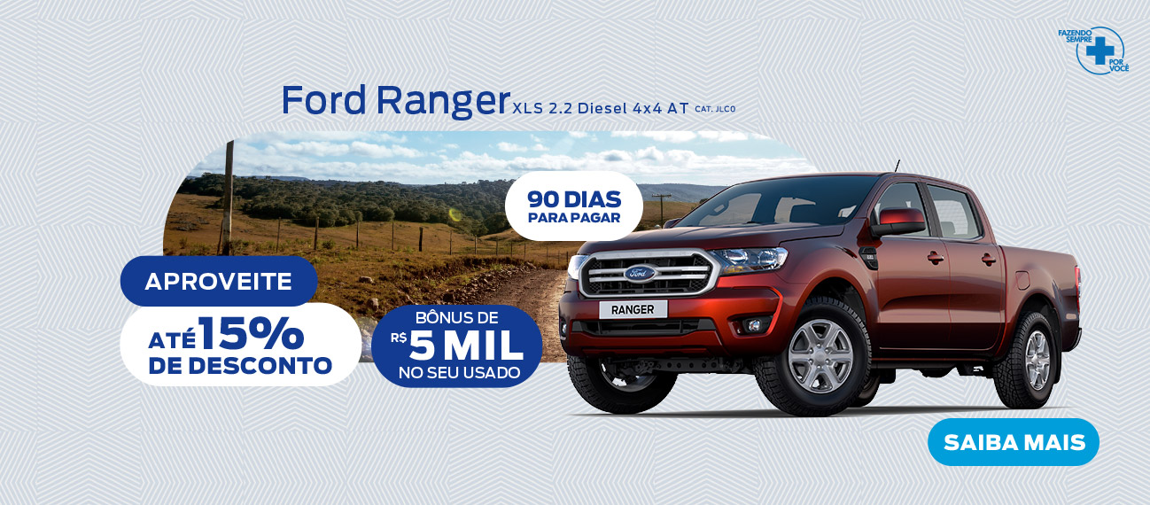 Ford Dimas | Ranger