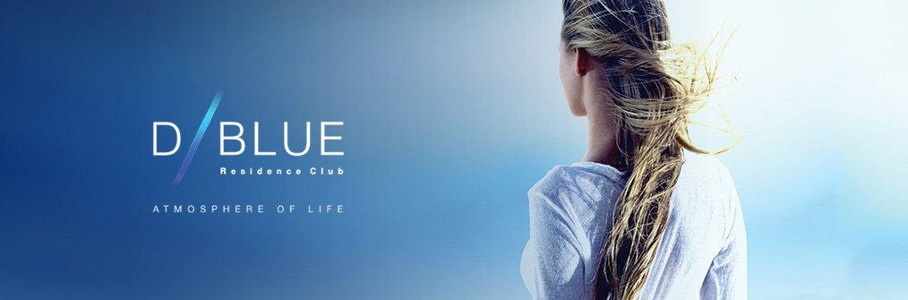 /D/BLUE Residence Club