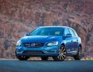 Volvo S60 Momentum reúne sofisticação e potência