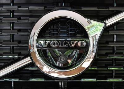 Volvo compartilhará tecnologia de motores com controladora Geely